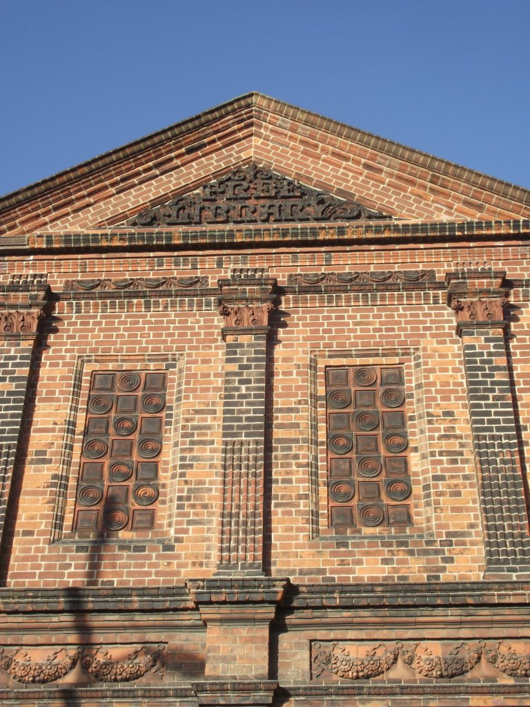 Mill Road History